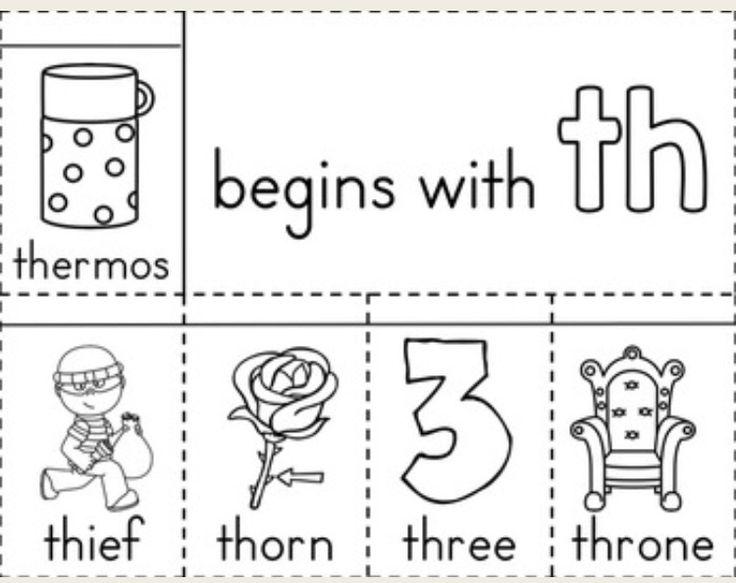 17 Best Images About Kinder Worksheets On Pinterest