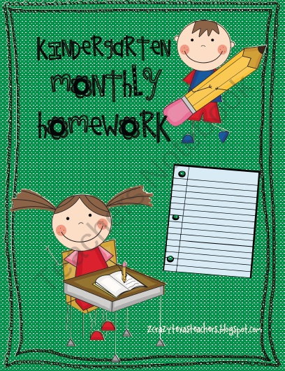Monthly Calendar Homework Kindergarten : Kindergarten monthly homework from crazy texas teachers