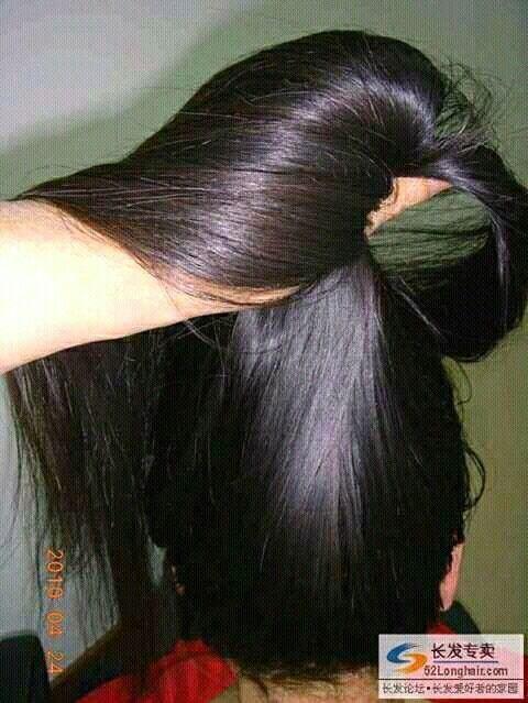 Pin by Gue gundulin lo! on digundulin gue | Long hair ...