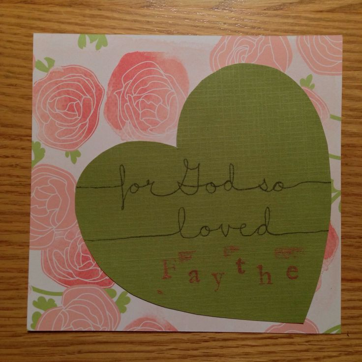 valentines homemade coupons