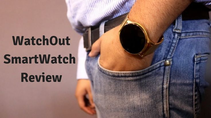 WatchOut Smartwatch Glorious Gold Review
