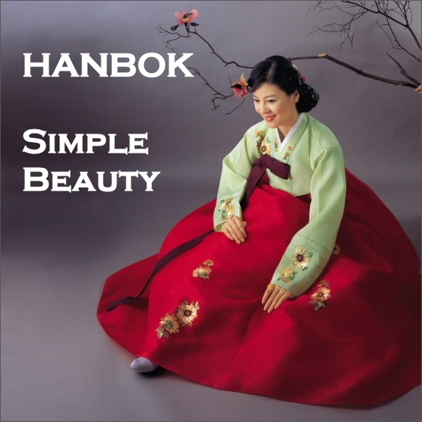 #Hanbok SIMPLE BEAUTY : Hanbok, a Korean traditional dress, is made of two pieces: a chima, or a skirt, and a chogori, or jacket. They are used mainly for formal events and ceremonies today. They come in many bright colors and patterns and often include hand-made embroidery on the sleeves and collar.
