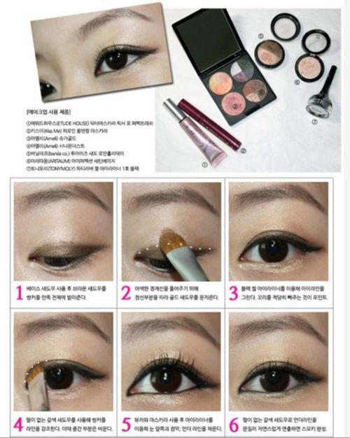 Yun Shock Blog: Natural korean makeup (eyes)