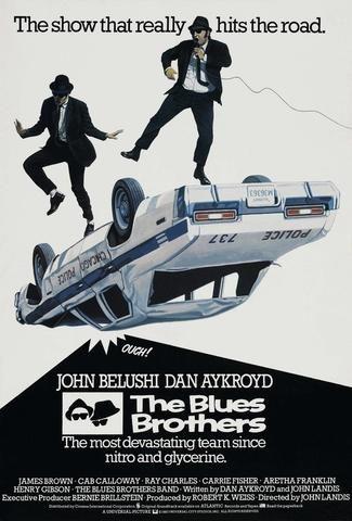 The Blues Brothers - Mini Print