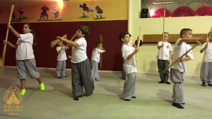 Παιδική παρουσίαση 2017 | Shaolin Temple Greece 希腊少林寺