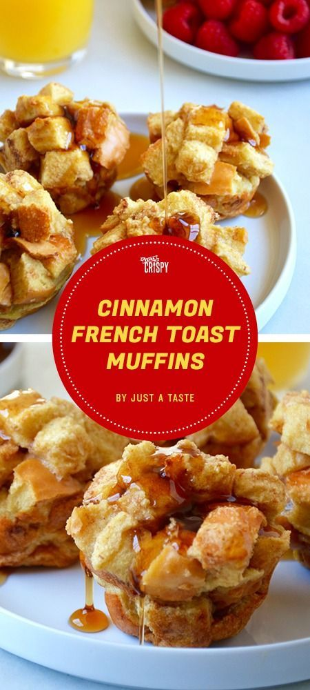 These baked French toast muffins from Just A Taste make an easy grab-and-go breakfast.