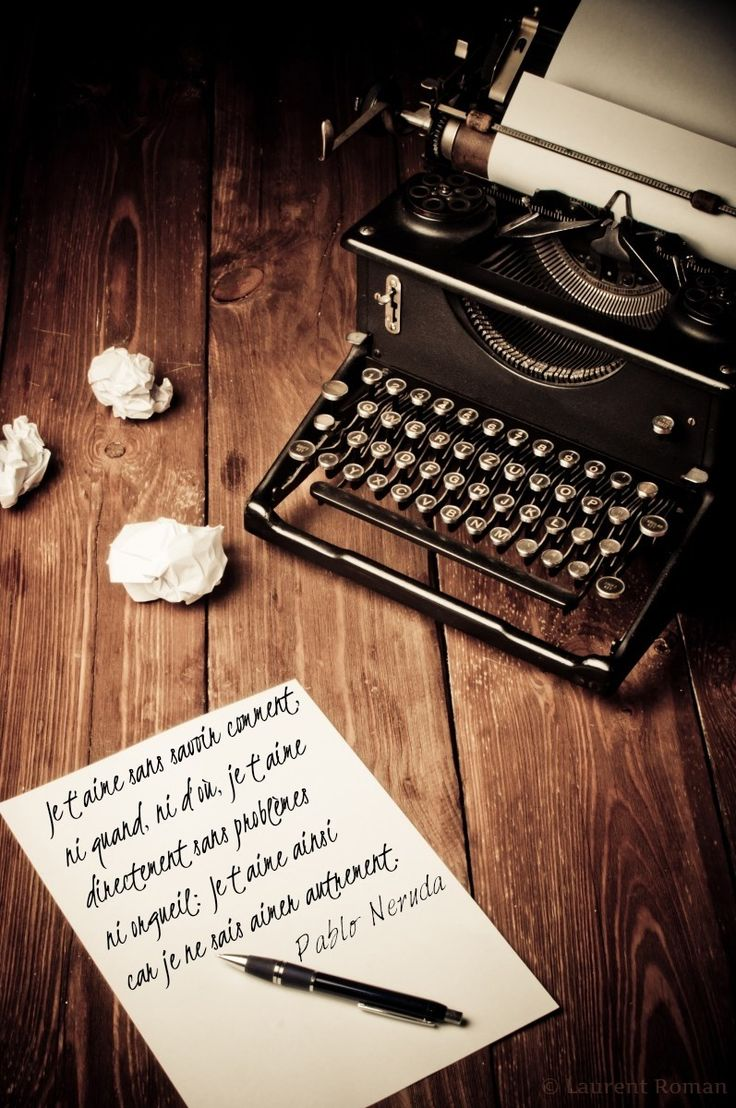 Je t'aime... Pablo Neruda