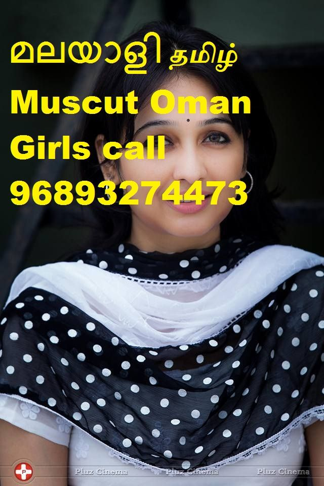 Find friends in muscat