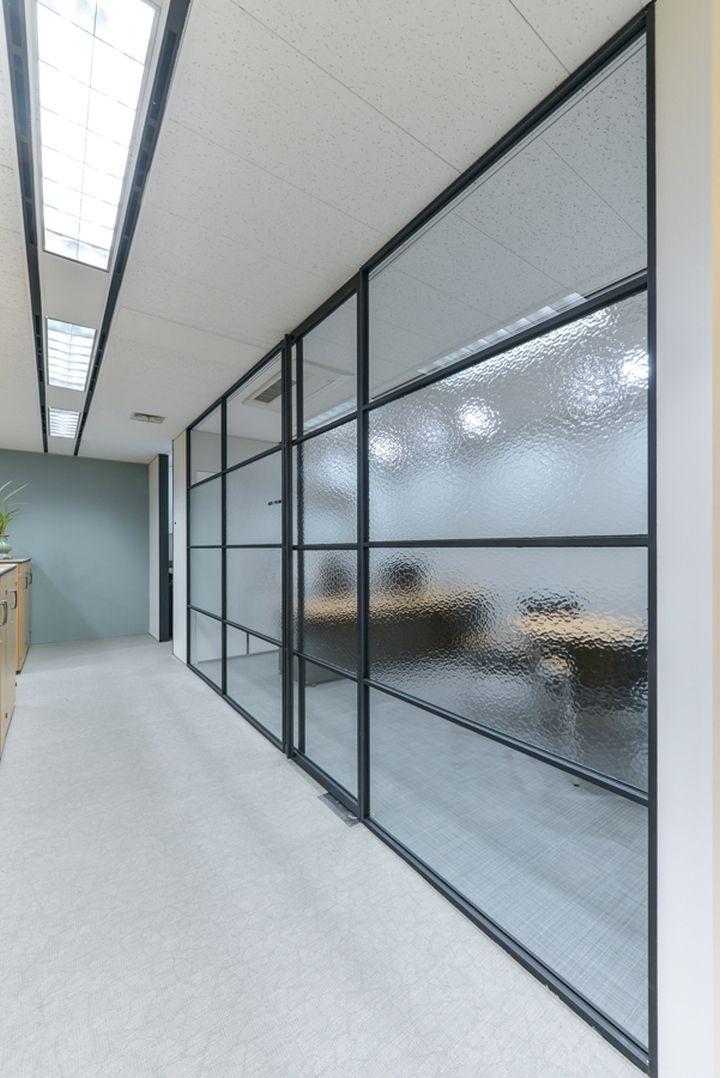 BNK Asset Management Office by D&A partners, Seoul – South Korea » Retail…