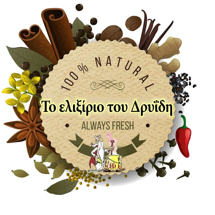the best shop in town from skopelos