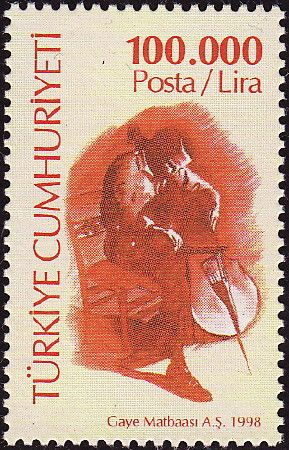 ◇Turkey  Stamp 1998