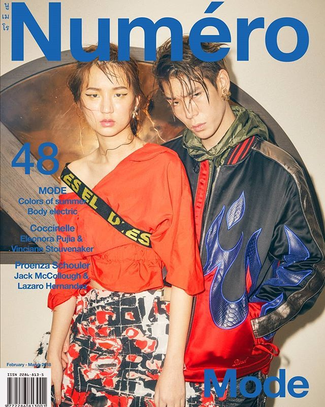 "Numéro Thailand n 48 ""Mode"" February-March 2018 issue นางแบบ: เสอและกระโปรง COMME DES GARÇONS. เขมขด DIESEL. ตางห LANVIN. นายแบบ: ฮดแจคเกต แจคเกตหนง และกางเกง DIESEL. ตางห LANVIN. Photographer: Bigs Vatcharasith. Photographer assistants: Chrisanupong Pansap Somboonkiat Wonghom. Style: Akapol Ruthaiyanont. Style assistant: Sittipong Na Wong. Makeup artist: Thanik Setthakulthamrong. Hairstylist: Thanon Songsil. Models: Kanyawee Songmuang Kritsanapoom Pibulsonggram. Location: 28 Chidlom by SC…"