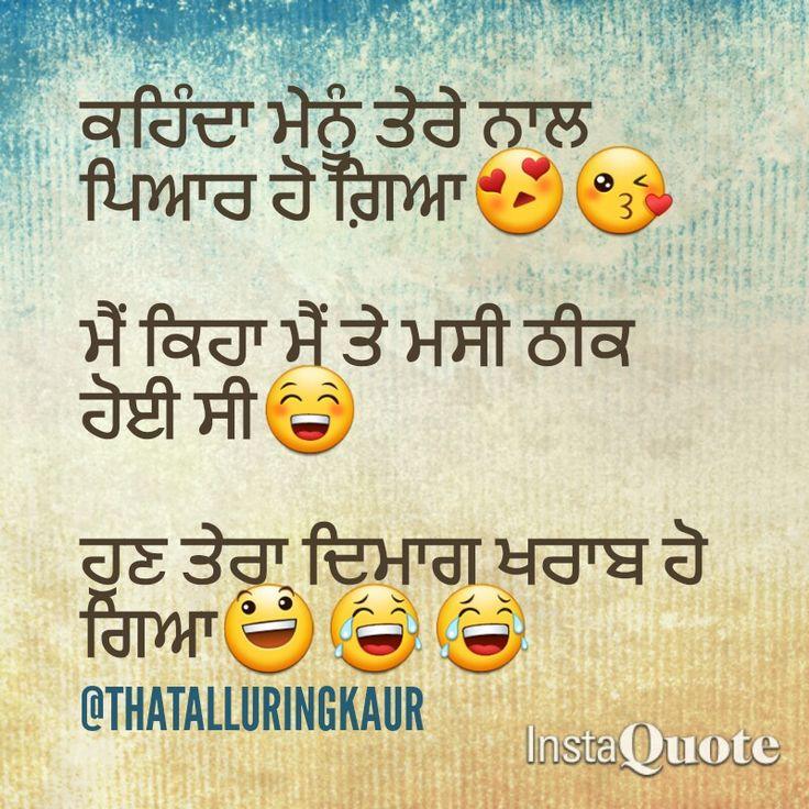 21 Best Punjabi Quotes Images On Pinterest