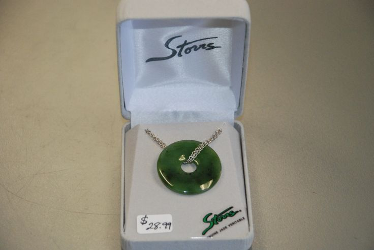 NEW in the gallery shop  - Jade pendants with silver necklaces (sold separately) for sale - $17.99 and up.