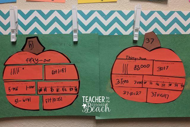 October Fun - FREEBIES - Teacher by the Beach