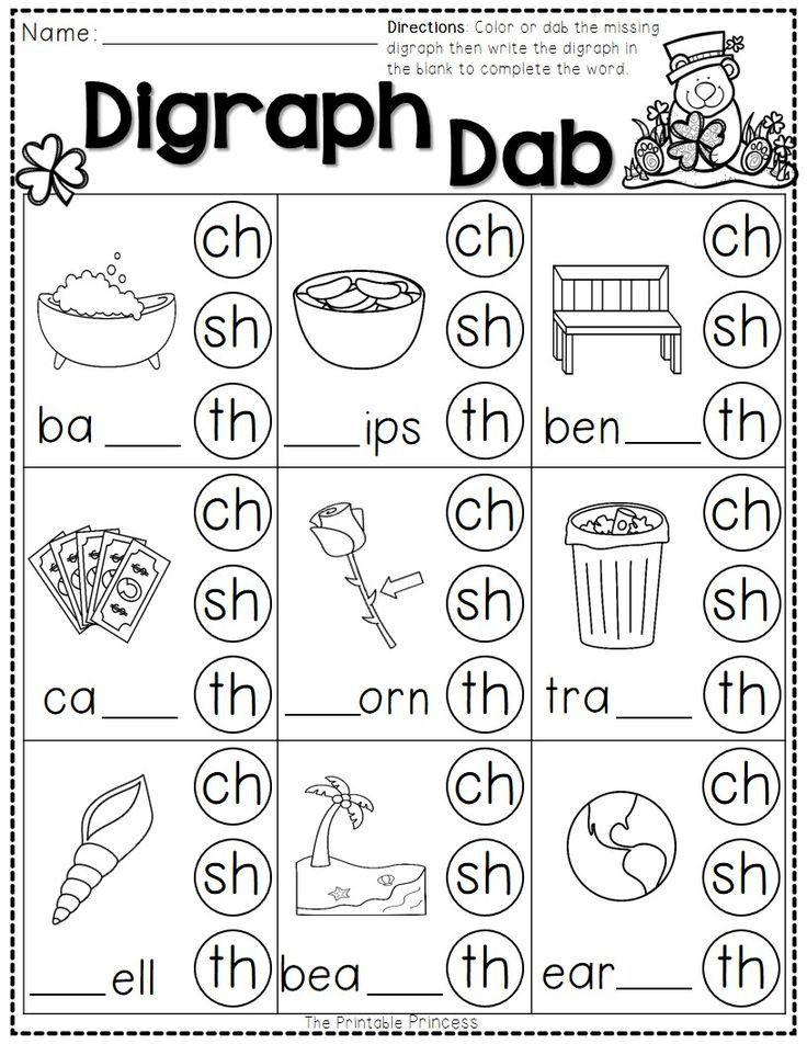 Free Printable Vowel Team Worksheets