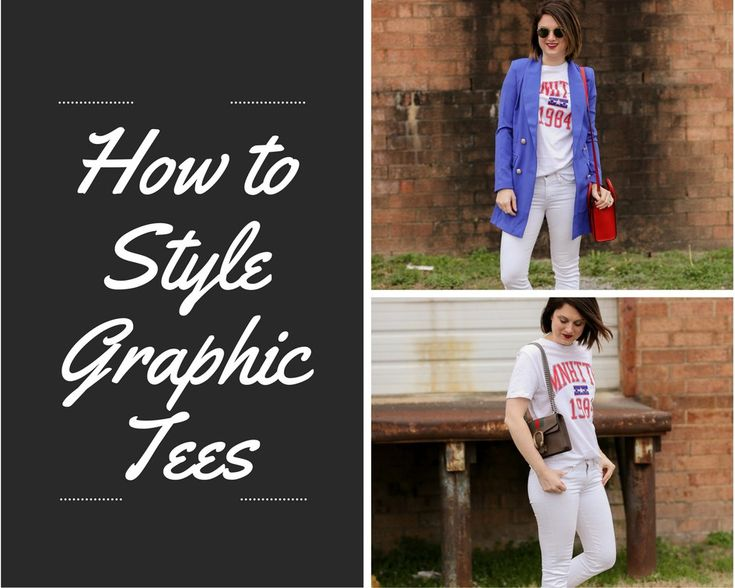 How to Style Graphic Tees - Polished Closets