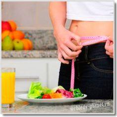 Многие на своем опыте убеждаются, что самые эффективные диеты - безуглеводные, ведь именно избыток углеводов в организме превращается в жир.