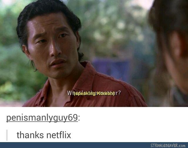 Lol Movie Netflix