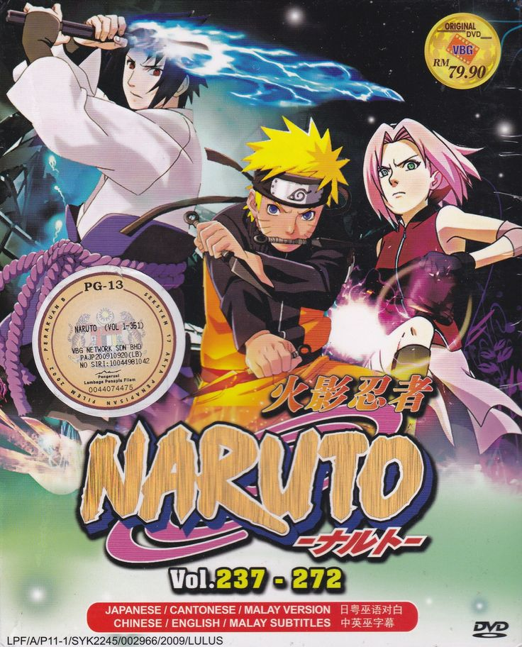 71 Best Naruto Merchandise Images On Pinterest