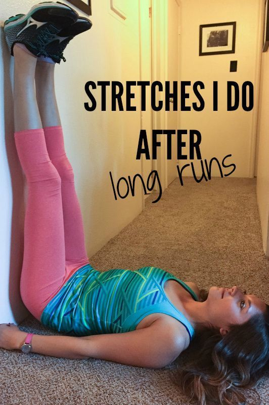 Stretches I Do After Long Runs
