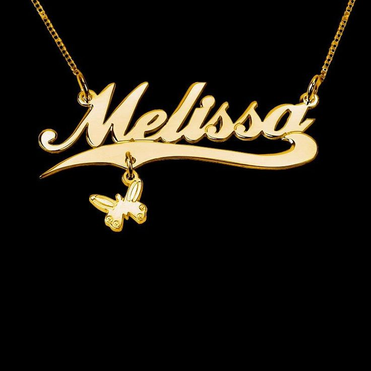 Gold name necklace with underline and hanging butterfly | name ...