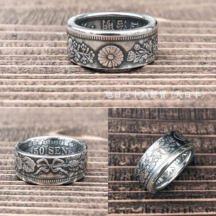 日本の古銭、旭日50銭銀貨を使用して製作した、平打ちタイプのコインリングです。 こちらは銀貨(SV800)ですので、シルバーリングとなります。 菊花紋柄を表にしております。 花輪と菊花紋でおおわれて、コインリングでも珍しい和柄が目を引きます。 ※日本の硬貨でしたが、現在硬貨としては無効とされておりますので、加工は問題ございません。 このコインリングは製造年の指定はできません。 こちらは受注生産となります。入金確認後に製作に入らせていただきます関係上、入金確認から発送まで10日前後かかります。また、受注数やコインの在庫状況により更に日数がかかる場合もございます。 使用コイン概要 国名:大日本 名前:旭日50銭 材質:銀(SV800) 生産年:1906-1917年 直径:27.27mm 特徴: 竜50銭銀貨をひきついで、明治39年(1906)から大正6年(1917)まで発行された銀貨。 表面に菊花紋と五十銭、裏面に旭日が描かれている。 コインリング購入に当たっての注意 流通貨・古銭を使用しているため、多少の傷や歪みが存在ます。…