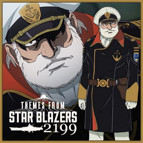 Captain Avatar (Captain Okita) from Star Blazers 2199