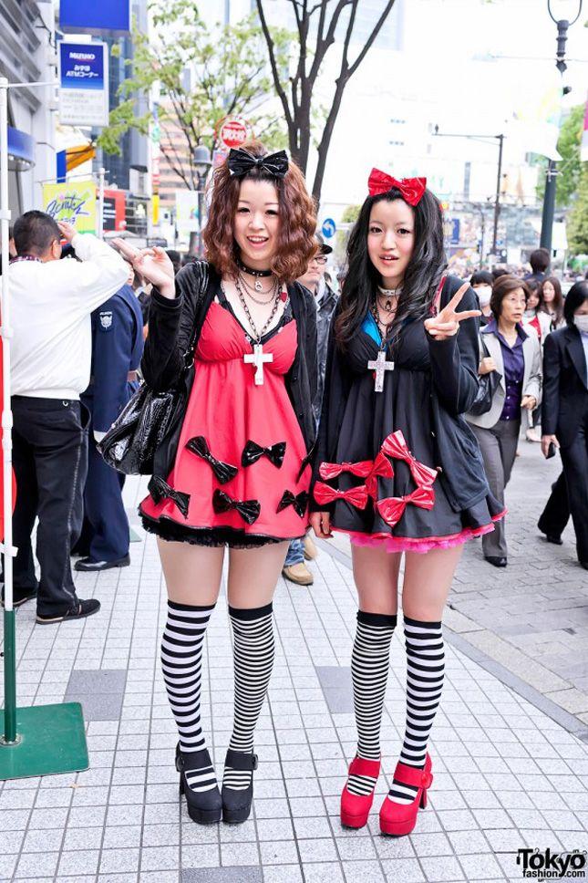 Fashion geek : les 35 looks japonais les plus originauxIl n'y a que des japonaises pour oser porter des tenues pareilles !