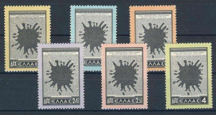 Greece (Kingdom 1935 to 1967), Griechenland 1954, Zypern-Debatte, postfrisch Pracht (postfr., Mi.-Nr.618-623/Mi.EUR 140,--). Price Estimate (8/2016): 40 EUR.