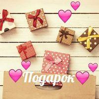 💕 Подарок 💕 Рукодельный магазин
