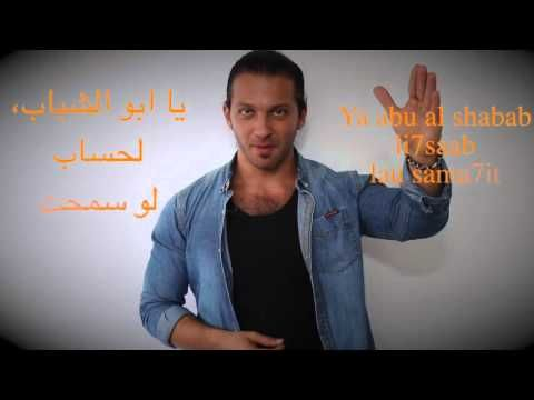 Arabic lessons for beginners Two Magical Arabic Phrases for great first ...