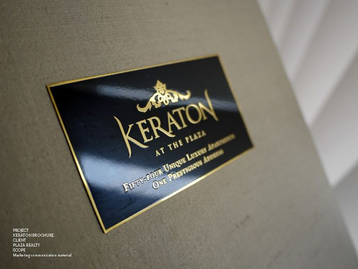 Marketing communication material for Keraton. Stunning photography by Martin Westlake.