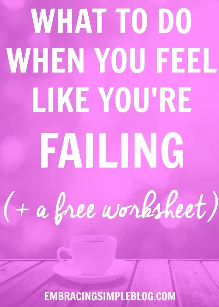 If you are struggling with feeling like you're failing or falling short in many aspects of your life, this post is for you. This is great advice for exactly what to do when you feel like you're failing so that you can move forward in a constructive and positive way. Plus a FREE WORKSHEET to help you through the process :)