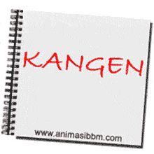 dp+bbm+kangen+orang+tua.gif (220×220)