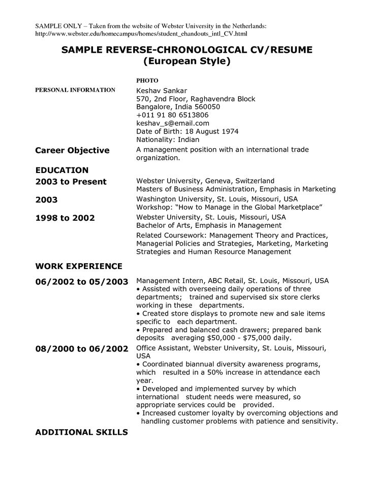 Resumes Chronological Order  Sample Chronological Resume