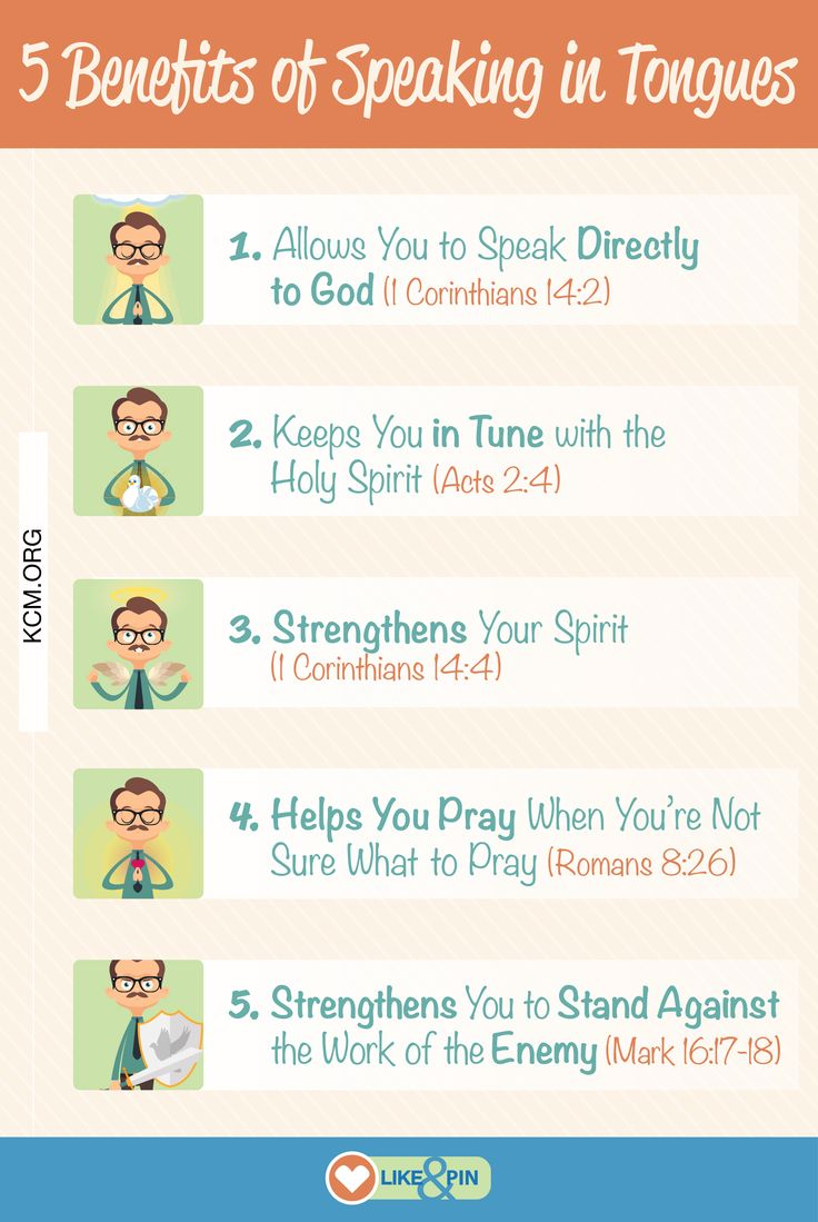 When you're baptized with the Holy Spirit, you receive a gift from God – speaking in tongues. Here are 5 benefits of speaking in tongues. Read more: a.	http://www.kcm.org/real-help/prayer/apply/5-benefits-praying-tongues