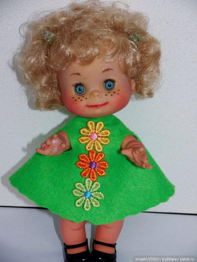 Винтажная куколка Migliorati 70-х годов / Куклы и игрушки ...