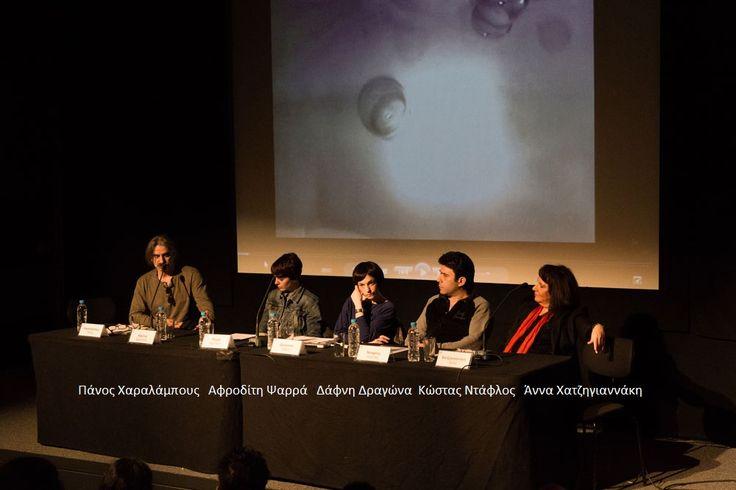 Το Ελληνικό Κέντρο του Διεθνούς Ινστιτούτου Θεάτρου διοργάνωσε Διεπιστημονική Ημερίδα με τίτλο «Ο Performer στον 21ο αιώνα» (The Performer in the 21st Century), την 30η Μαρτίου 2015 στο Ίδρυμα Μιχάλης Κακογιάννης, Πειραιώς 206 στον Ταύρο.