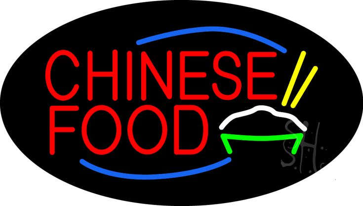 Red Oval Chinese Food Animated Neon Sign 17 Tall x 30 Wide x 3 Deep, is 100% Handcrafted with Real Glass Tube Neon Sign. !!! Made in USA !!!  Colors on the sign are Red, White, Yellow, Blue and Green. Red Oval Chinese Food Animated Neon Sign is high impact, eye catching, real glass tube neon sign. This characteristic glow can attract customers like nothing else, virtually burning your identity into the minds of potential and future customers.