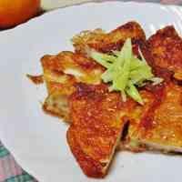 お弁当にも♡さつま揚げのチーズ焼き