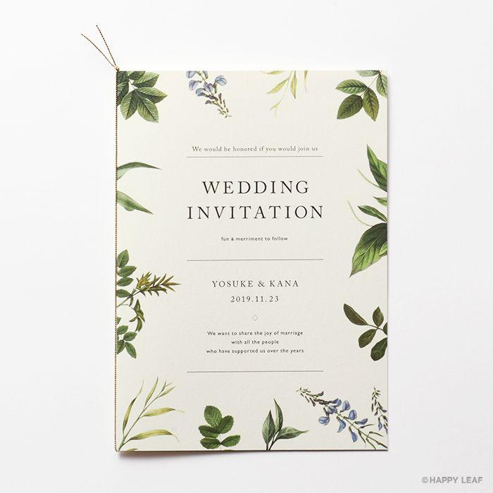 スタッフブログ|ハッピーリーフの結婚式