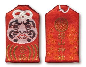 岩手 櫻山神社の合格祈願お守り  何度倒れても起き上がる達磨さんのお守り。 「七転び八起き」の縁起ものです。 受験生や就活の心強い味方になってくれそうですね!