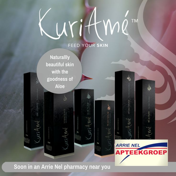 Coming to an Arrie Nel pharmacy near you soon! We are super excited to announce that you will be able to find your KuriAmé products in 9 Arrie Nel pharmacies around Gauteng, Hartbeespoort and Brits in the month of August. Let us know if you are a regular client and would like to see KuriAmé in your closest Arrie Nel pharmacy.