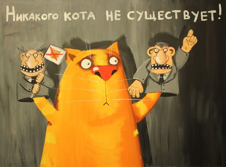 by Vasya Lozhkin
