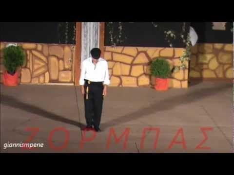 ΗΛΙΔΑ. 'ΖΟΡΜΠΑΣ '   [ZORBAS SYRTAKI  DANCE] . 2011. - YouTube
