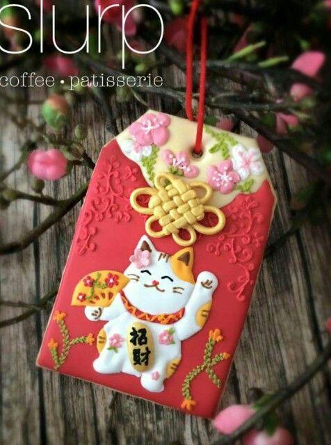 Chinese New Year Cookie by Slurp Patisserie . Coffee