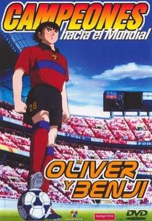 Culé tenía que ser Óliver Barça - Captain Tsubasa
