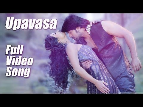 Mr & Mrs Ramachari - Upavasa - Kannada Movie Song Video | Yash | Radhika Pandit | V Harikrishna - YouTube