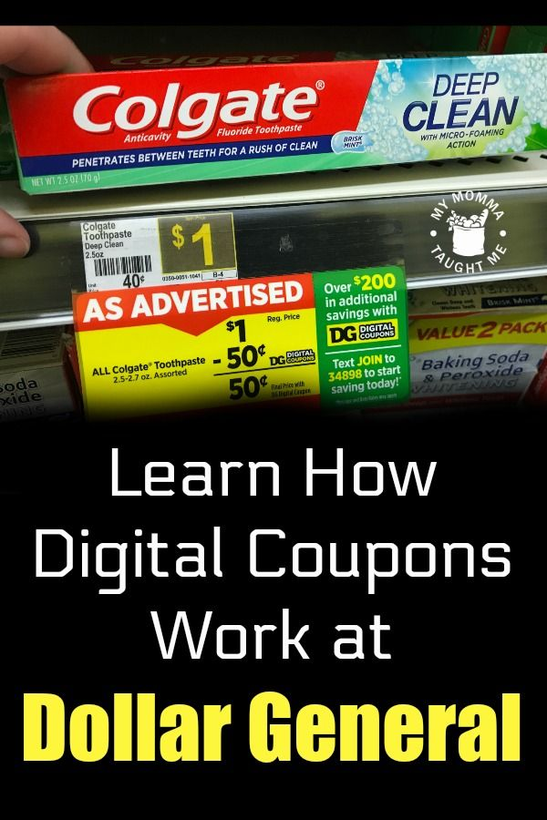 Learn How Dollar General Digital Coupons Work With These Easy Steps Dollar General Digital Coupons Digital Coupons Dollar General Couponing